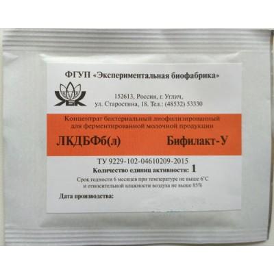 Купить БИФИЛАКТ-У - закваску для пробиотических продуктов