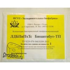 Мезофильно-термофильная закваска Биоантибут-ТП Углич, 1ЕА