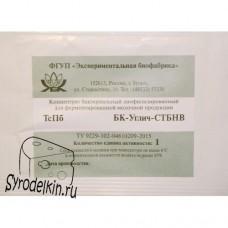 Термофильная закваска БК-Углич-СТБнв, 1ЕА