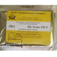 Мезофильная закваска БК-Углич-МСТ, 1ЕА