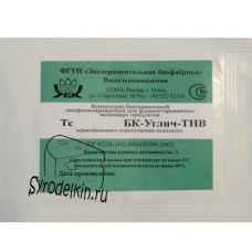 Термофильная закваска БК-Углич-ТНВ, 1ЕА