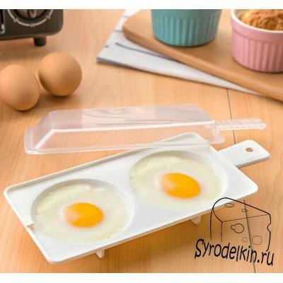 Форма для яичницы в микроволновке из 2-х яиц