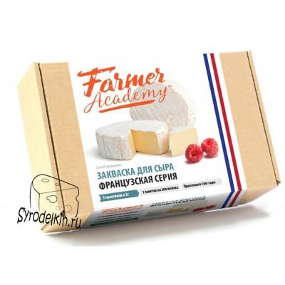 """Мезофильная закваска для сыра Farmer Academy """"Французская серия"""" на 100 л молока"""