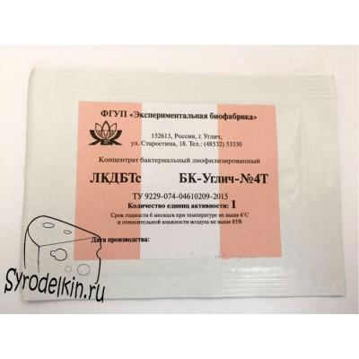 Мезофильно-термофильная закваска БК-Углич-№4Т, 1 ЕА