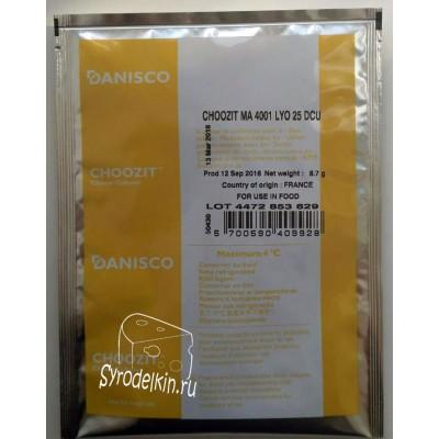 Мезофильно-термофильная закваска MA 4001/4002 CHOOZIT Danisco, 25 DCU