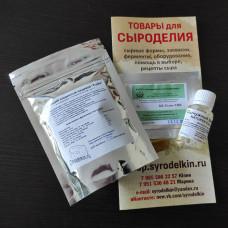 Набор ингредиентов для сыра Качотта