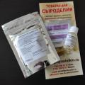 Набор ингредиентов для Российского сыра