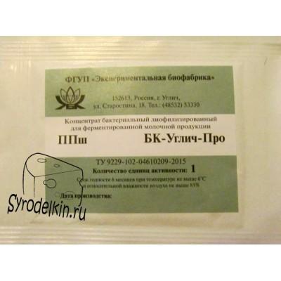 Пропионовокислые бактерии БК-Углич-Про, 1ЕА