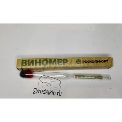 Виномер-сахаромер бытовой, 0-25