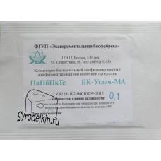 Закваска БК-Углич-МА для мацони, 0,1 ЕА