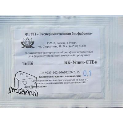 Закваска БК-Углич-СТБв для йогурта и ряженки 0,1ЕА