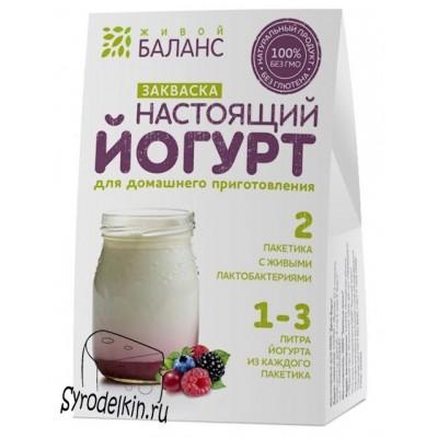 Закваска для домашнего йогурта Живой баланс, 2 пакетика