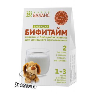"""Закваска для пробиотического напитка  Бифитайм """"Живой Баланс"""", 2 пакетика"""