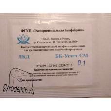 Закваска для сметаны и кислосливочного масла БК-Углич-СМ, 0,1 ЕА